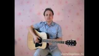 Урок 7: АРПЕДЖИО (как научится играть на гитаре перебором). Самоучитель игры на гитаре для новичков(КАК БЫСТРО освоить гитару? Используй это: http://gitara.g.trezvost.e-autopay.com Простой и быстрый способ научиться играть..., 2013-07-07T10:25:35.000Z)