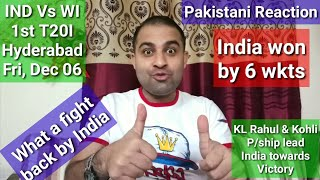Pakistani Reaction - IND vs WI 1st T20I Hyderabad - India won by 6 wickets - Friday, 6th Dec 2019