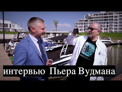 """""""Русское порно"""": как устроен этот рынок. Пьера Вудмана (Pierre Woodman) порнорежиссер #1"""