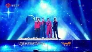 [ซับไทย] F4-【流星雨】Liu Xing Yu ฝนดาวตก