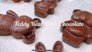Soft Teddy Bear Dark Chocolate…