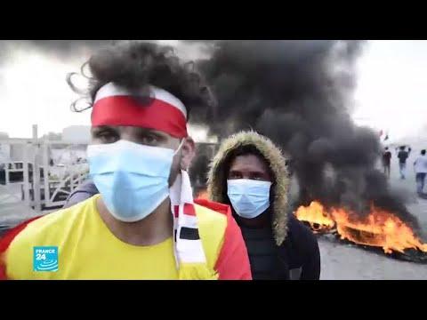 العراق: مئات المحتجين يغلقون ميناء أم قصر قرب البصرة  - نشر قبل 1 ساعة