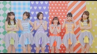 i☆Ris - §Rainbow