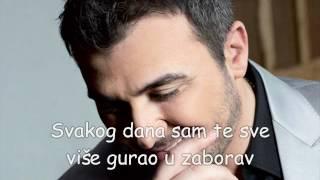 Antonis Remos - Espase h nuxta duo kommatia (srpski prevod)