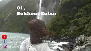 Gambar cover lirik lagu simalungun  Au do tong na bullisah (Sabariman sitopu)