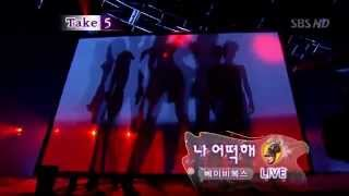 Funny Kpop stage accident EVER