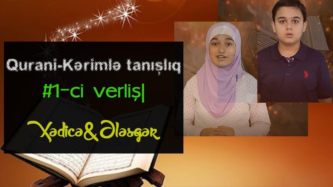Qurani-Kərimlə tanışlıq |#1-ci verliş| Xədicə&Ələsgər
