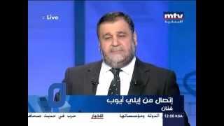 Elie Ayoub - B MAWDOU3IYA - BACHAALANY / ZAHRAMAN - III