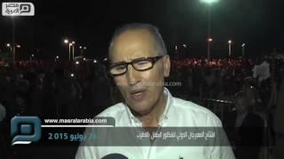 مصر العربية | افتتاح المهرجان الدولي لفلكلور الطفل بالمغرب