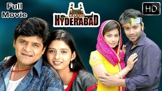 Salaam Hyderabad - Full Length Hyderabadi Movie - Ali, Aditya Om