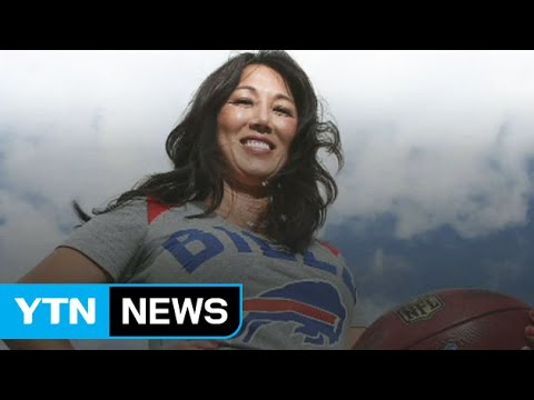 Adopted Korean-American becomes co-owner of NFL's Buffalo Bills / YTN