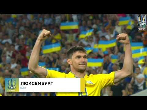Шлях збірної України до Євро-2020