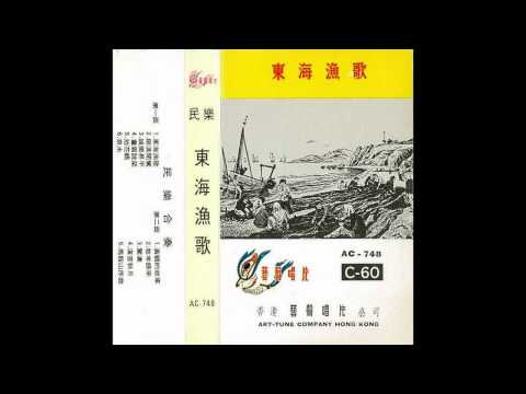 Chinese Music - Autumn Moon over Han Palace 汉宫秋月
