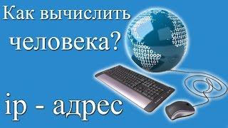 видео Что такое IP (степень защиты). Расшифровка обозначений.