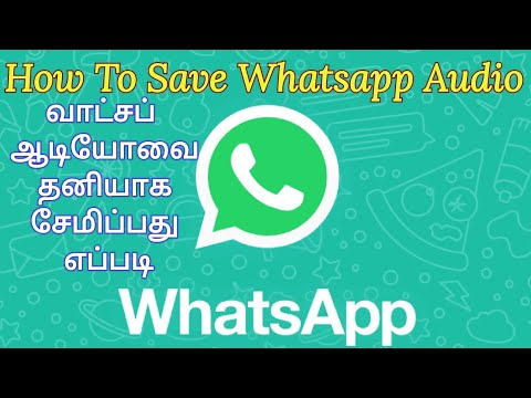 how to save whatsapp audio to sd card