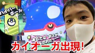 ポケモンメザスタ1弾【カイオーガ出現!ハイパーボールでゲットなるか!?】