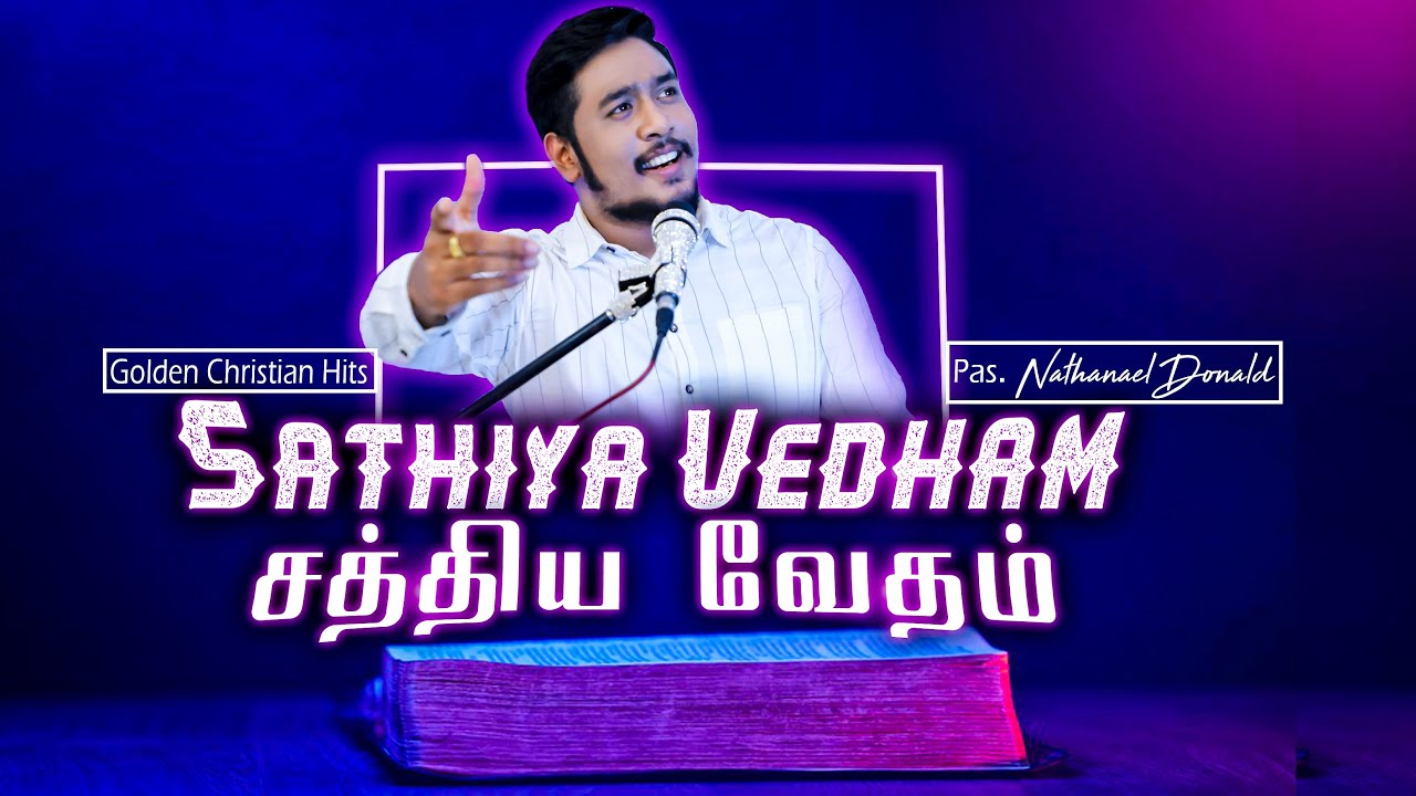 Sathiya Vedham | Golden Christian Hits  | Pr-Nathanael Donald | Tamil Christian Worship Song