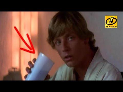 Киноляпы в Звёздные войны - 4: Новая надежда