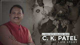 C. K. Patel Biography