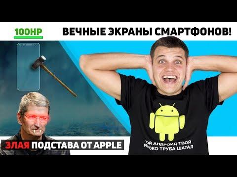 Xiaomi Mi7 ДЕШЕВО. Apple хотят НАКАЗАТЬ! OnePlus 6 уже в марте.