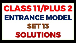 Entrance Preparation Set 13 Solutions  || ST. XAVIER'S COLLEGE || SOS || Global SS|| Others