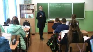 Алуева Ирина Юрьевна Урок обществознания в 6б классе