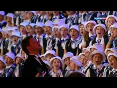 Детский хор России - Если с другом вышел в путь