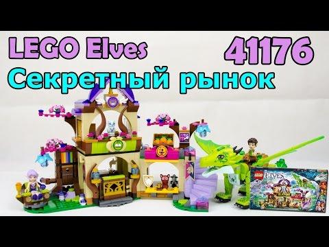 Игры для мальчиков Лего Сити – играть онлайн бесплатно