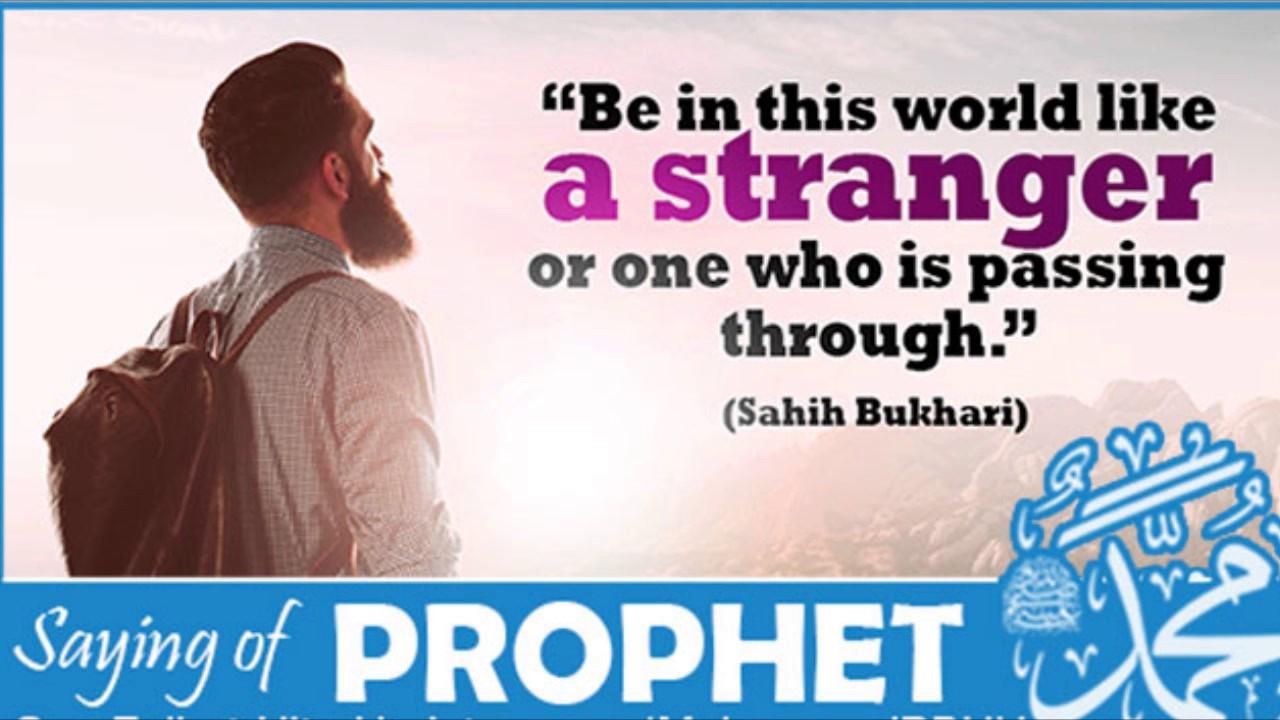 Islamic Quotes In English Islamic Quran Hadith Muslim Deen