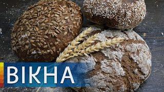 Домашний vs магазинный Секреты приготовления хлеба и его стоимости Вікна Новини