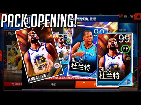 2 NEW 99 KD FOR FREE!!!89 PULL FROM A PACK!NEW 99 OVR GAME PACKS!!