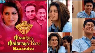 Manikya Malaraya Poovi song full Karaoke