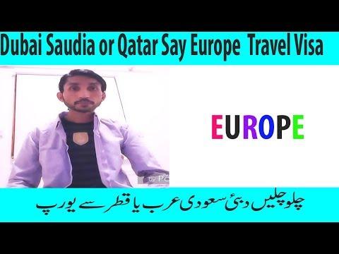 Dubai Saudia or Qatar Say Europe Travel Visa//Visa Far