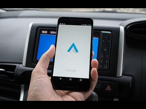 Android Autoアプリの自動起動などを試してみた。