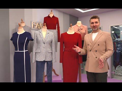 Андрей Бурматиков показал коллекцию сезона 2020 «Модный деловой офис»
