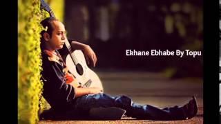 ekhane ebhabe by topu