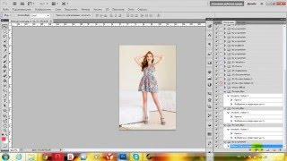 Уроки фотошопа/Где скачать, как установить и применять ЭКШЕН