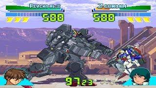 Gundam: Battle Assault [PS1] - Psycho Mk-III in Story Mode
