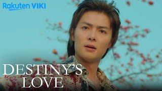 Destiny's Love - EP1 | Romantic Save
