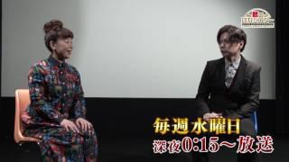 支配人・桝本壮志との対談動画。 松本裕見子さんとのアフタートーク! ...