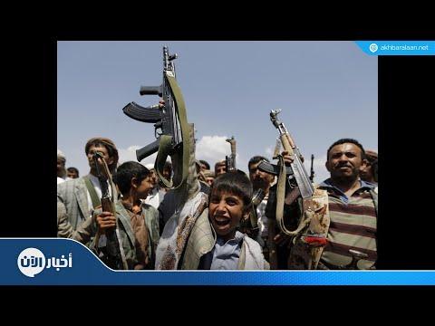 قتلى من الحوثيين بغارات للتحالف في الساحل الغربي..  - نشر قبل 2 ساعة