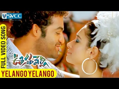 Oosaravelli Movie | Yelango Yelango Video Song | Jr NTR | Tamanna | Surender Reddy | DSP thumbnail
