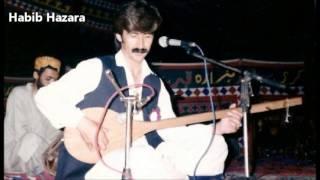 Ay Jawanana Hazara Dawood Sarkhosh inqilabi