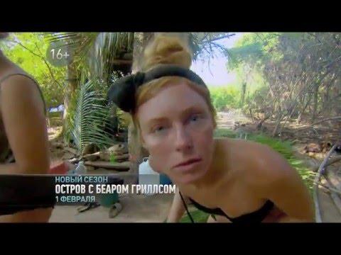Остров (2 сезон) (2018) скачать торрент бесплатно.