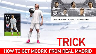 HOW TO GET MODRIC FROM REAL MADRID CLUB SELECTION | PES 2020 MOBILE