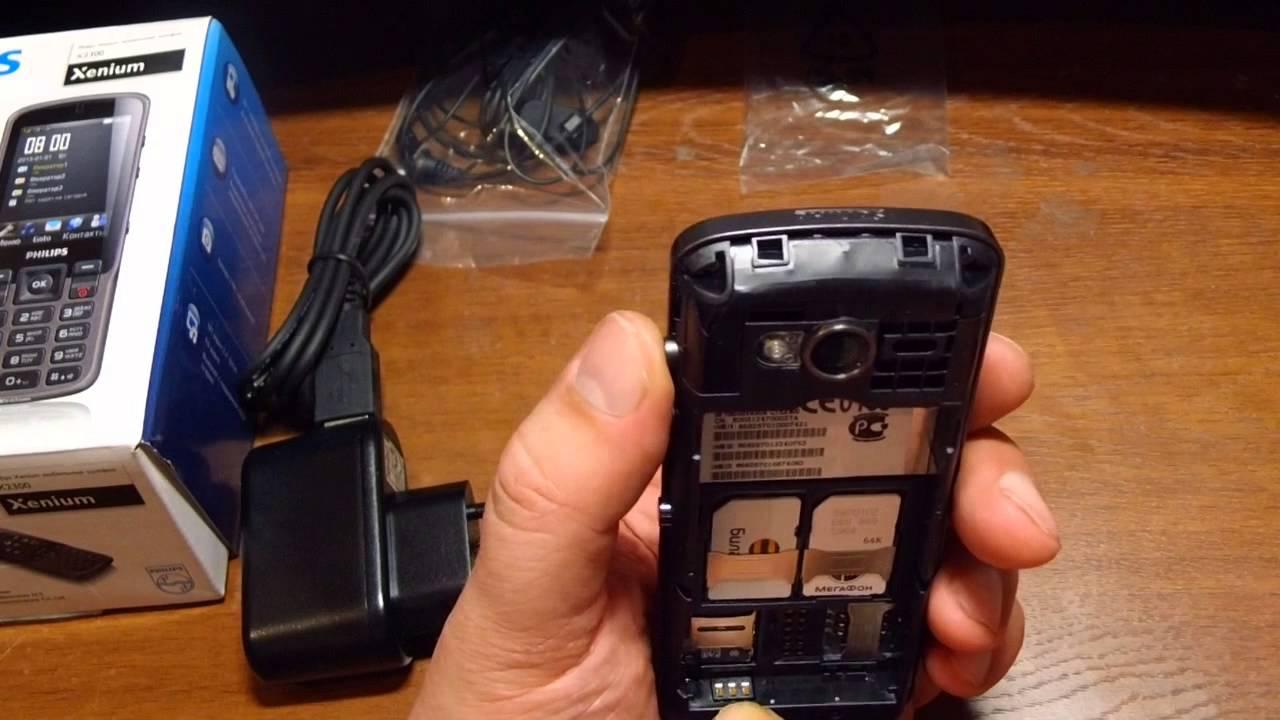 Цена: 569 грн. Купить%. Мобільний телефон nokia 105 new black (105 ss new black ). Мобильный телефон nokia 105 new black 2sim, 800 мач, 1. 8