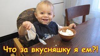 Боря начал сам есть! (01.19г.) Семья Бровченко.