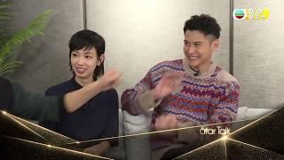 娛樂新聞台|陳家樂李靖筠第一次賀拍歲戲 大談戲中趣事|2020賀歲片