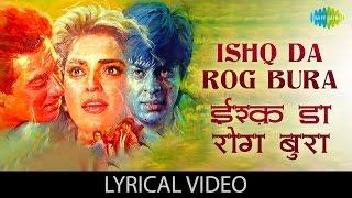 Cover images Ishq Da Rog Bura with lyrics | इश्क़ दा रोग बुरा गाने के बोल | Darr | Sunny Deol, Juhi, Shah Rukh