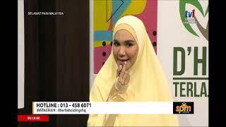 Spm 2019 D Herbs Jus Perawan Gold Dan Lipstick Collagen 11 Okt 2019 Youtube